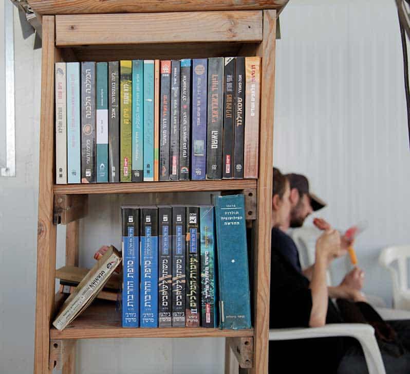 ספרים אישלחם